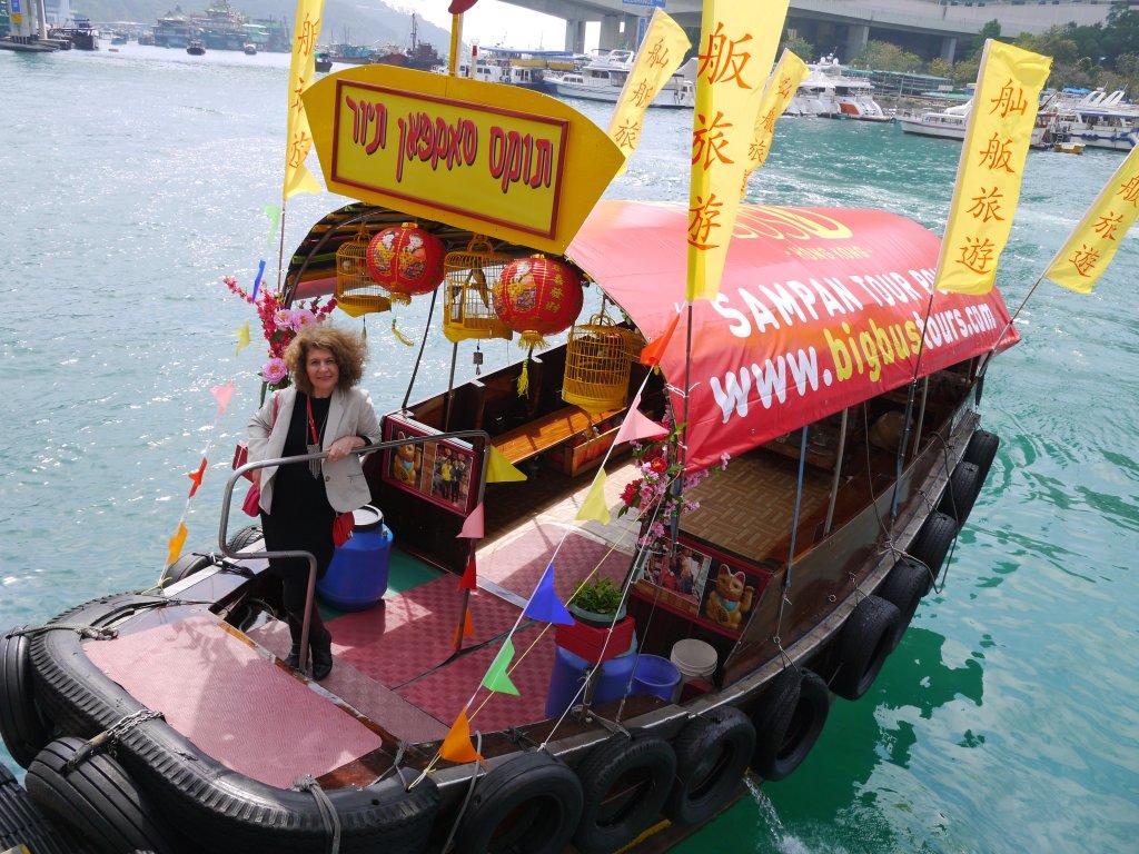 promenade en sampan à Hong Kong